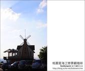 2012.10.04 桃園大園星海之戀:DSC_5386.JPG