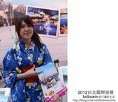 2012台北國際旅展~日本篇:DSC_2563.JPG