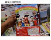 2012台北國際旅展~日本篇:DSC_2674.JPG