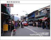 2012.04.28 南庄老街趴趴走:DSC_1490.JPG
