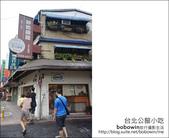 台北公館小吃:DSC03998.JPG