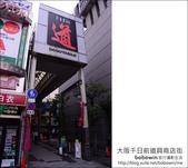 Day1 Part4 大阪千日前道具商店街:DSC_6611.JPG