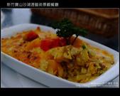 [景觀餐廳]  新竹寶山沙湖瀝藝術村:DSCF3002.JPG