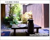 Day3 Part2 倉敷三宅商店:DSC_8129.JPG