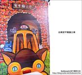 龍貓公車冰淇淋:DSC_0658.JPG