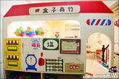 台南親子民宿 盒子走走:DSC_0021.JPG