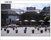 2011.08.19 宜蘭酒廠:DSC_1197.JPG