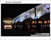 日本東京之旅 Day2part2 IKSPIARI 晚餐:DSC_9033.JPG