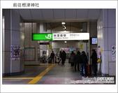 日本東京之旅 Day4 part2 根津神社:DSC_0276.JPG