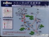 2012.05.06 汐止大尖山:DSC_2489.JPG
