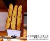 2013.04.23 台北那個麵包~大直分店:DSC_5167.JPG