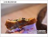 2013.01.25台南 鄭記蔥肉餅、集品蝦仁飯、石頭鄉玉米:DSC_9541.JPG