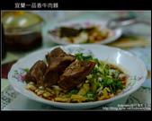 [ 宜蘭好吃 ] 宜蘭一品香牛肉麵:DSCF5367.JPG