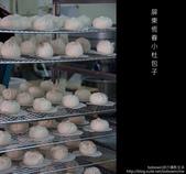 2008.12.15 小杜包子:DSCF2062.jpg