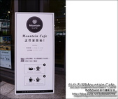 台北內湖Mountain人文設計咖啡:DSC_6838.JPG