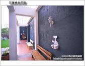 花蓮綠舍民宿:DSC_1896.JPG