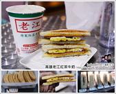 高雄老江紅茶牛奶:高雄老江紅茶牛奶_small.jpg
