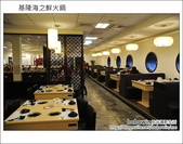 2011.02.20 基隆海之鮮火鍋:DSC_9460.JPG