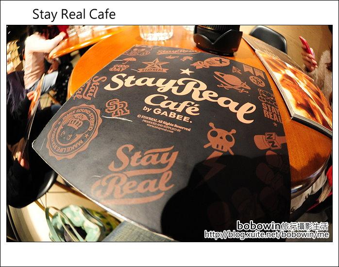 2012.03.11 Stay Real Cafe~阿信開的店:DSC_7006.JPG