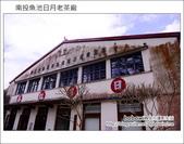 2013.02.13 南投魚池日月老茶廠:DSC_2042.JPG