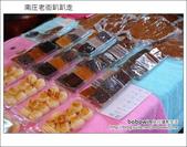 2012.04.28 南庄老街趴趴走:DSC_1492.JPG