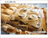 台北公館小吃:DSC04000.JPG