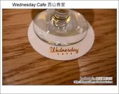 2013.05.26 Wednesday Cafe 西山食堂:DSC_6308.JPG