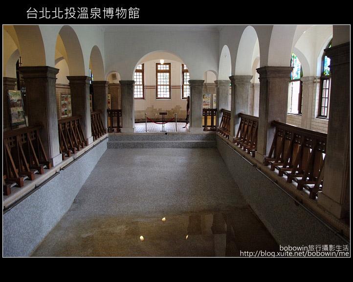 [ 遊記 ] 台北北投溫泉博物館:DSCF6457.JPG