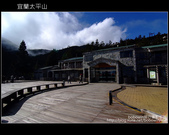 [ 宜蘭 ] 太平山森林遊樂區:DSCF6034.JPG