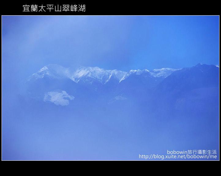 [ 宜蘭 ] 太平山翠峰湖--探索台灣最大高山湖:DSCF5833.JPG