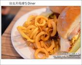 台北天母JB'S Diner:DSC_6911.JPG