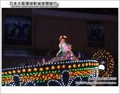 Day4 Part4 環球影城夜間遊行:DSC_9043.JPG