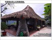 桃園隱峇里山莊景觀餐廳:DSC_1188.JPG
