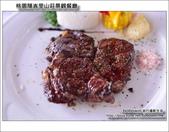桃園隱峇里山莊景觀餐廳:DSC_1239.JPG