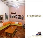 西螺老街鐘樓咖啡:DSC_4586.JPG