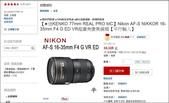 日本購物優惠:Nikon鏡頭.jpg