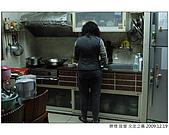 勝煌宜瑩文定攝影記錄:DSCF3842.JPG