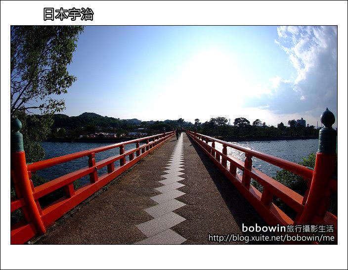 Day4 part5 宇治上神社:DSCF9076.JPG
