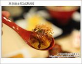日本東京之旅 Day2part2 IKSPIARI 晚餐:DSC_9061.JPG