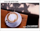 台北大直 A.P.O. Cafe:DSC_5273.JPG