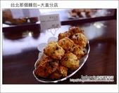 2013.04.23 台北那個麵包~大直分店:DSC_5168.JPG