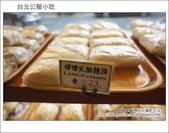 台北公館小吃:DSC04001.JPG
