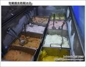 宜蘭鐵支路腳冰店:DSC_0682.JPG