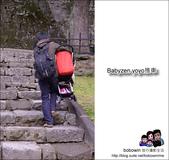 Babyzen yoyo推車:DSC_5484.JPG