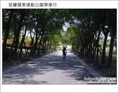 2011.08.20 羅東運動公園單車行:DSC_1661.JPG
