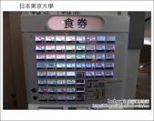 日本東京之旅 Day4 part3 東京大學學生食堂:DSC_0636.JPG