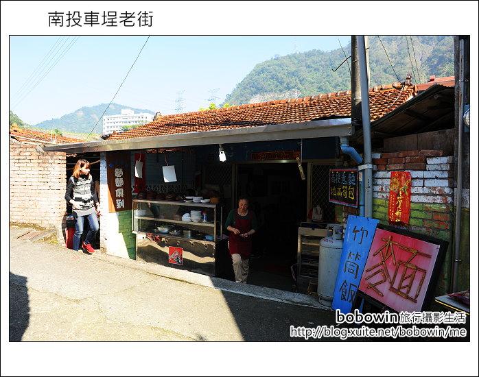 2012.01.27 木茶房餐廳、車埕老街、明潭壩頂:DSC_4555.JPG