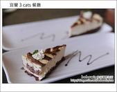2012.02.11 宜蘭3 cats 餐廳:DSC_5101.JPG