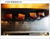 2012.07.23 內湖科學園區春水堂:DSC03777.JPG