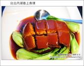2012.08.12 台北內湖巷上食璞:DSC_4656.JPG